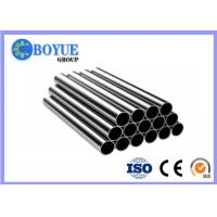 China Heat Coils Super Duplex Stainless Steel Pipe 6000mm High Yield Strength on sale