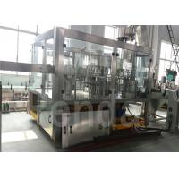 China PET Bottle Packaged Drinking Water Bottle Filling Machine / Line Automatic 3-IN-1 wholesale