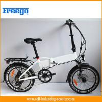 20 Inch Compact Folding Bike Lightweight , Adult Smallest Foldable Bike