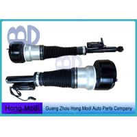 China W221 Mercedes Benz Air Suspension Shock Absorber Parts 2213204913 2213200038 wholesale