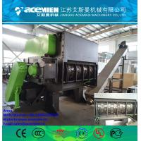 China PP/PE/PET/LDPE Plastic Crusher/ Shredder/ Grinder Machine wholesale