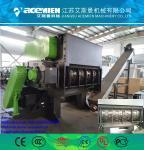 China PP/PE/PET/LDPE Plastic Crusher/ Shredder/ Grinder Machine wholesale