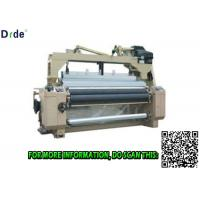 China High Efficiency Water Jet Weaving Loom Machine 550 - 650RPM Speed Cam Shedding wholesale