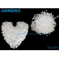 China Grafted Maleic Anhydride Polymer Purity For PE + Fiberglass + Wood Powder wholesale