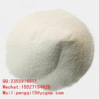 China Benzylideneacetone light yellow crystals spices and galvanizing agent Aromatic organic substances CAS: 122-57-6 wholesale