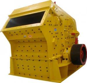 China Supply good quality impact rotary crusher (2012 new type) wholesale