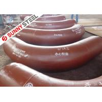China Ceramic Lined Elbows wholesale