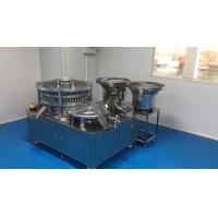 Buy cheap Seal machine for 20mm Diameter Pharmaceutical  Cap Coil Feeding Machine from wholesalers