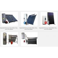 China Separated Pressure Solar Water Heater on sale