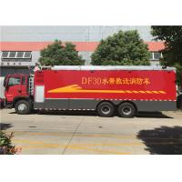 China Long Distance Water Pump Fire Truck wholesale