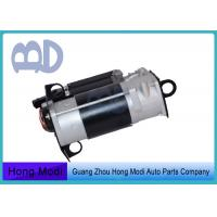 China 7L0698007 Air Suspension Compressor Pump For Audi Q7 Air Suspension Parts wholesale