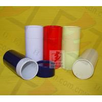 China Coffee Cardboard Food Containers , Round Tube Packaging For Food wholesale