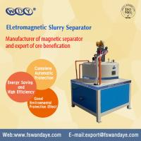 Buy cheap High Performance Electromagnetic Separator For Ceramic/Mine/Chemical from wholesalers