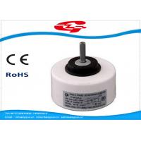 China Indoor Units Split Air Conditioner Fan Motor Ac 220v Yys Series Low Noise wholesale