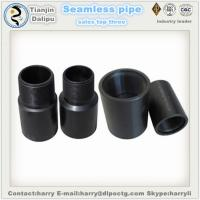 Buy cheap Dalipu for sale Octg Pipe Fittings Double Box Nue Thread 2 3 8inch X Over from wholesalers