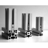 Buy cheap Customized Aluminum Alloy Profile High Formability For Windows / Door from wholesalers