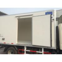 Quality Howo A7 Refrigerator Box Truck 30T For Fish Transport ISO / CCC for sale