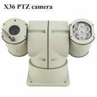China C812 Car PTZ Camera X36 Sony 1010P With 120M IR Distance PTZ Security Camera wholesale