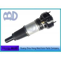 China 7P6616039N 7P6616040N Audi Air Suspension Adjustable Air Shocks For Cars wholesale