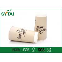 China 20Oz Disposable Single Pe Double Wall Paper Cups For Coffee , Oem Logo Printed wholesale