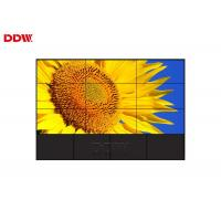 China Durable Commercial DDW LCD Video Wall For Conference And Meeting Rooms wholesale