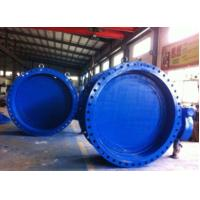 Quality DIN3354 F4 Butterfly valve for sale