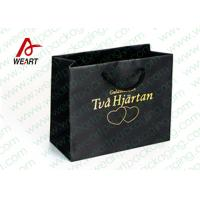 China Hot Stamping Printed Custom Paper Shopping Bags For Retail Store Medium Size wholesale