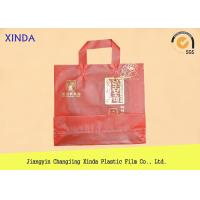 Quality Die cut personalized branded strong carrier handle CLEAR Frosty Frosted Gusset bags for sale