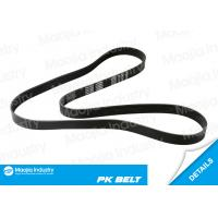 China 7PK1625 Fits for 96 - 03 engine PK belt BMW 540i M5 X5 740i 840Ci 4.4L GAS DOHC Serpentine Belt on sale