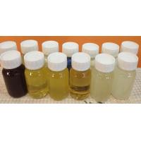 Buy cheap Cocamidepropel Betaine,CAB,CAPB, CAS 61789-40-0 from wholesalers