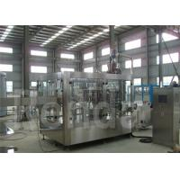 China Mineral Water / Beverage / Purified Water Filling Machine For Plastic Screw Cap 28 mm wholesale