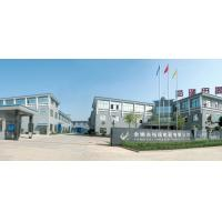 Yuyao City Yurui Electrical Appliance Co., Ltd.