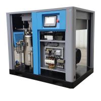 China Industrial Oil Free Oilless Rotary Screw Type Air Compressor for Cereal Color Sorter wholesale