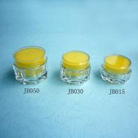 China Special Octagonal Shaped Acrylic Cosmetic Packaging wholesale