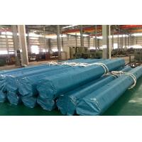 China 1/8 Steel Tubing Alloy Steel Seamless Pipes T9 T12 T91 T92 T122 wholesale