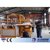 China Waterproof PS Foam Food Container Production Line / Fast Food Box Machine wholesale