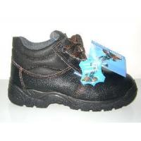 China Industrial Safety Shoe (ABP1-2012) wholesale