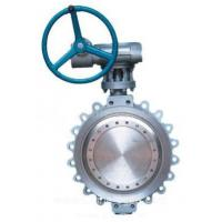 China Eccentic type wafer butterfly valve wholesale