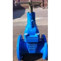 Quality DN350 Resilient Seat Gate Valve GGG40 / PN10 / F4 / NBR Wedge / Spindle SS 316 / Hand Wheel for sale