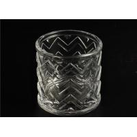 China Cylinder Clear Glass Candle Holder 69ml Capacity Embossment Pillar wholesale
