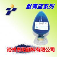 Buy cheap Blue powder phthalocyanine Blue B for coatings from wholesalers
