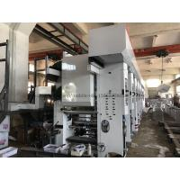 China Tension Control Systerm Roto Gravure Printer Servo Motor Control Closed Type Blade wholesale