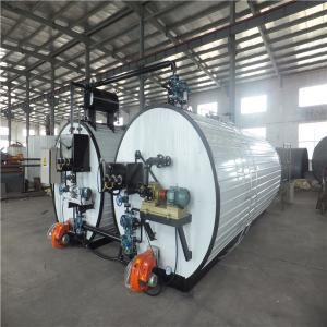 China Insulation Mounted Asphalt Storage Tank 2.25m Diameter With Diesel Burner wholesale