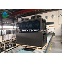 China Low Noise Indoor Air Source Heat Pump / Heat Pump Air Conditioning Unit wholesale