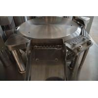 China Automatic Powder Capsule Filling Machine With 200 Capsules / Minute wholesale
