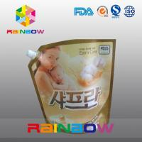 China Custom Printed Food Grade Stand Up Spout Pouch Packaging For Babyfood / Milk wholesale