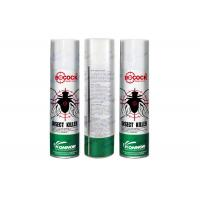 Buy cheap Car & Home Natural Mosquito Repellent Gas - filled Material Apple Perfume from wholesalers