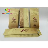 China Custom Printed Drip Coffee Side Gusset Packaging Bag For Roasted Coffee with Valve and Tin Tie Coffee Bean Powder Pouch on sale