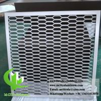 China Aluminum expanded panel mesh screen for facade both powder coated wholesale