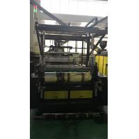 China High Efficiency Stretch Film Rewinding Machine , Double Layer Stretch Film Making Machine  600 MM wholesale